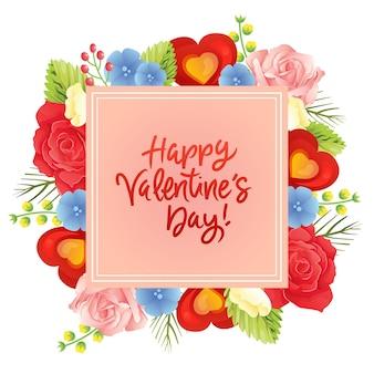 カラフルなフローラルリースバレンタインカード
