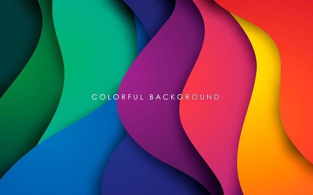 다채로운 유체 배경입니다. 동적 질감된 기하학적 요소입니다. 현대 그라데이션 빛 그림입니다.