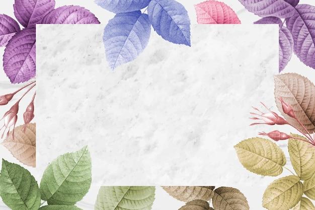 カラフルな葉のパターンの背景