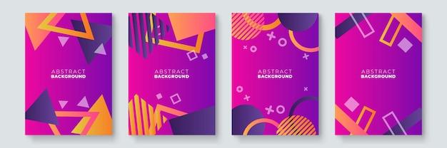 カラフルな幾何学的な背景カバーテンプレート。現代のビジネスパンフレット、バナー、ページ、リーフレット、チラシ、雑誌。抽象的なカラフルな背景線、幾何学的な形。表紙プレゼンテーション