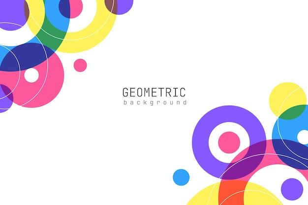 カラフルな幾何学的なデザインの背景デザイン