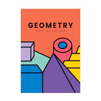 다채로운 기하학 모형 그래픽 디자인