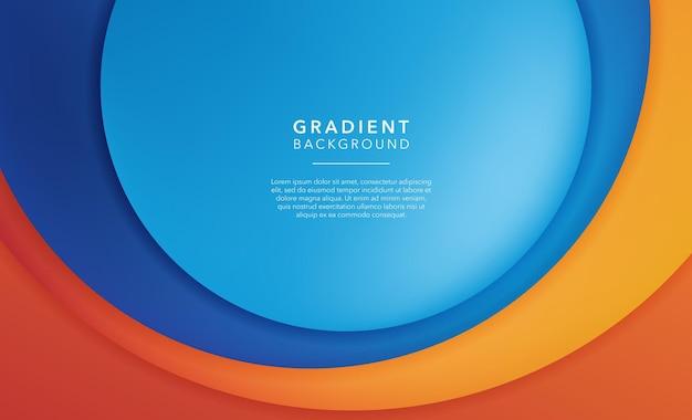 カラフルなグラデーションの抽象的な背景