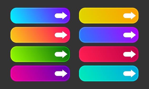 矢印の付いたカラフルなグラデーションボタン。 8つのモダンな抽象的なwebボタンのセット。ベクトルイラスト