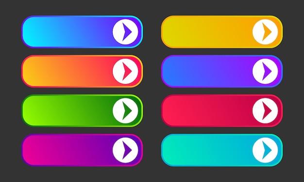 矢印の付いたカラフルなグラデーションボタン。 8つのモダンな抽象的なウェブボタンのセット。ベクトルイラスト