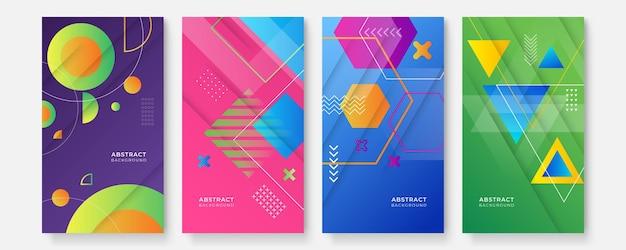 ポスターカバーデザインのカラフルなグラデーション幾何学模様の背景テクスチャ。最小限の色の抽象的なグラデーションバナーテンプレート。パンフレットやソーシャルメディアテンプレートのモダンなベクトル波形
