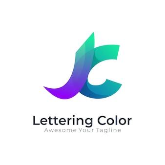 다채로운 그라데이션 로고 문자 k 현대적인 스타일