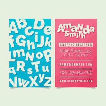 Красочный шаблон визитной карточки графического дизайнера