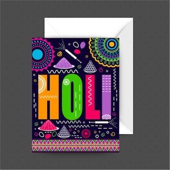 Holi 축제를위한 다채로운 인사말 카드