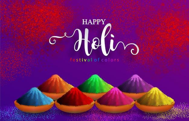 종이 색상에 골드 무늬와 크리스탈이있는 해피 홀리 카드를위한 다채로운 gulaal 파우더 컬러 인도 축제