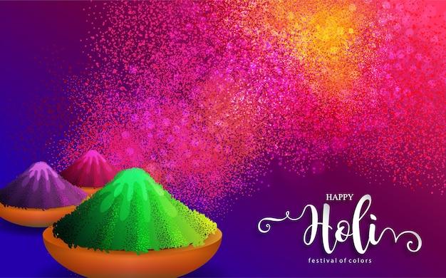종이 색상에 골드 무늬와 크리스탈이있는 해피 홀리 카드를위한 다채로운 Gulaal 파우더 컬러 인도 축제 프리미엄 벡터