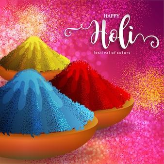 종이 색상에 골드 무늬와 크리스탈이있는 해피 홀리 카드를위한 다채로운 gulaal 파우더 컬러 인도 축제 무료 벡터