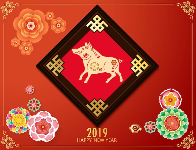 Colorful hand crafted. happy chinese new year 2019.