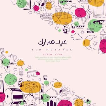 Colorful handdrawn eid mubarak background