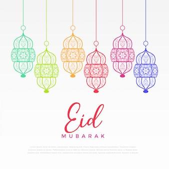 Colorful hanging lantern for eid festival