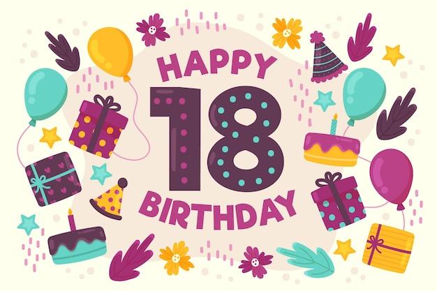 화려한 생일 18 번째 생일 배경
