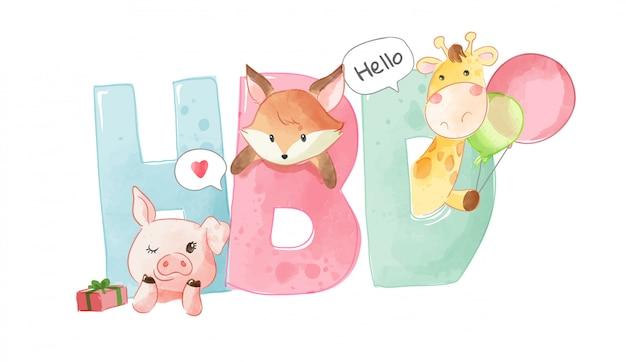 かわいい動物のイラストがカラフルな誕生日おめでとう