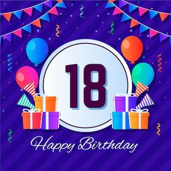 Красочный фон с днем рождения с воздушными шарами и подарками