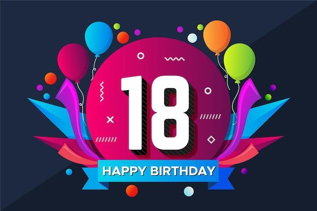 Красочный фон с днем рождения с воздушными шарами