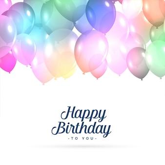 Красочные с днем рождения воздушные шары фон