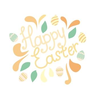 꽃 계란 요소 구성으로 다채로운 행복 한 부활절 인사말 카드. 쉬운 편집을 위한 벡터입니다.