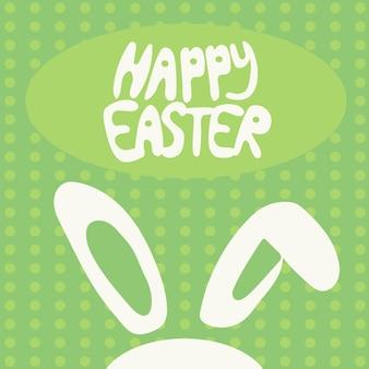 녹색 배경에 토끼, 토끼 및 텍스트와 함께 다채로운 행복 한 부활절 인사말 카드