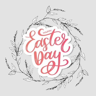 Colorful happy easter illustration