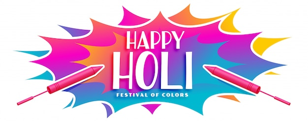 Colorful happy holi banner with pichkari
