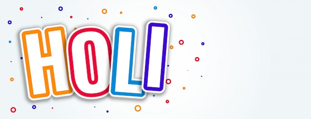 Colorful happy holi text in white banner