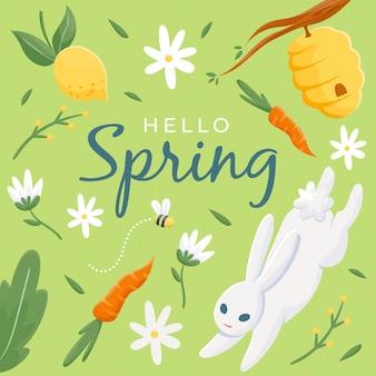화려한 안녕하세요 봄