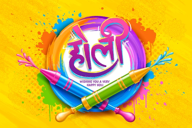 Colorful holi design with pichkari shooting paint color