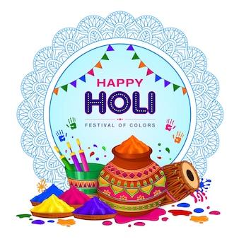 カラフルなホーリーの挨拶、色の祭典