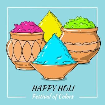 カラフルなホーリー祭