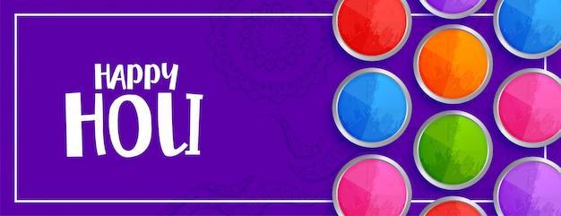 Colorful holi powder plates purple background