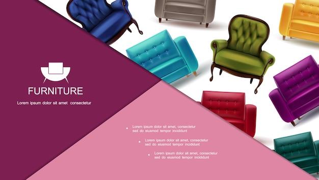 リアルなスタイルの柔らかいアームチェアとカラフルな家庭用家具オブジェクトの構成