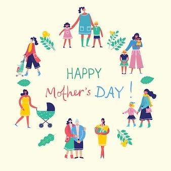 해피 어머니의 날의 다채로운 그림 개념입니다. 인사말 카드, 포스터 및 배경을위한 평면 디자인의 아이들과 어머니