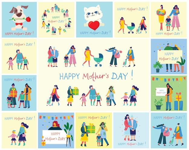 幸せな母の日のカラフルなイラストのコンセプト。