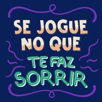 ブラジルポルトガル語翻訳のカラフルなイラストあなたを笑顔にするもので遊ぶ