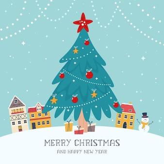 Красочные иллюстрации рождественской елки, зимнего городка и подарков. открытка на сезонные праздники.
