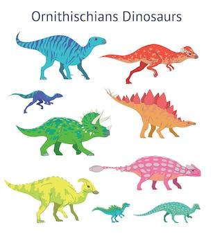 白い背景に分離された鳥類恐竜のカラフルなイラスト。側面図。恐竜のセットです。 ornithischia。