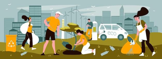 自然をきれいにするのを手伝っている人々のカラフルなイラスト
