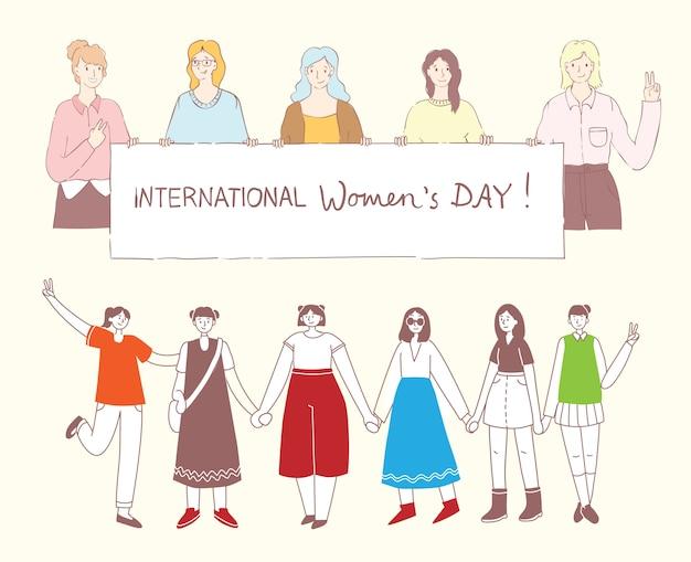 幸せな女の国際色豊かな日のカラフルなイラストのコンセプト。幸せな女友達、フェミニストの連合、フラットなデザインでプラカードを持っている姉妹