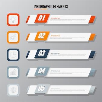 カラフルなインフォグラフィック要素テンプレート、5つのオプションを持つビジネスコンセプト。