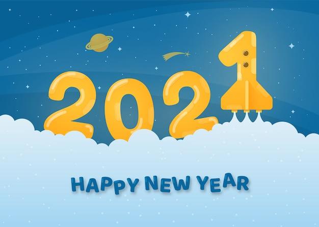 カラフルな碑文ロケットで宇宙の新年あけましておめでとう