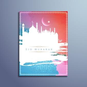 Disegno astratto colorato eid mubarak della carta