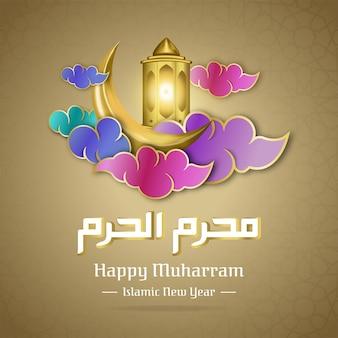 Colorful islamic new year greetings