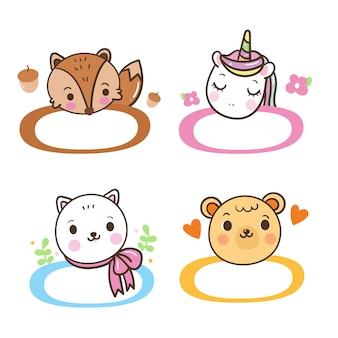 귀여운 동물 얼굴로 다채로운 어린이 이름표 레이블