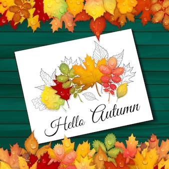 Красочные листья на деревянном фоне вектор