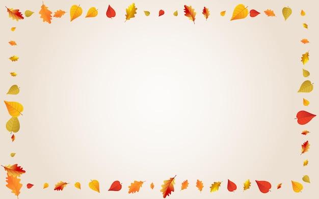カラフルな葉ベクトル透明な背景。壁紙リーフフレーム。黄土色の植物のイラスト。ブライトカード。