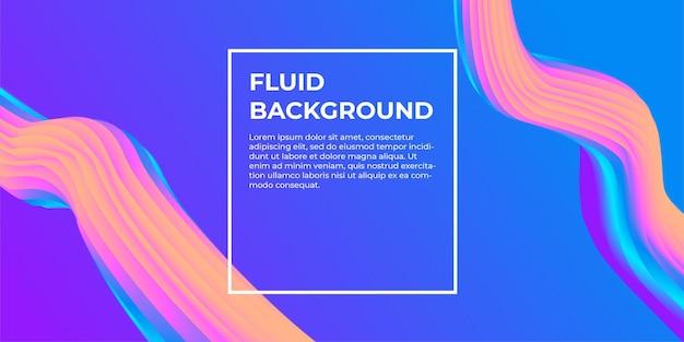 다채로운 액체 추상적인 배경 디자인 그라데이션